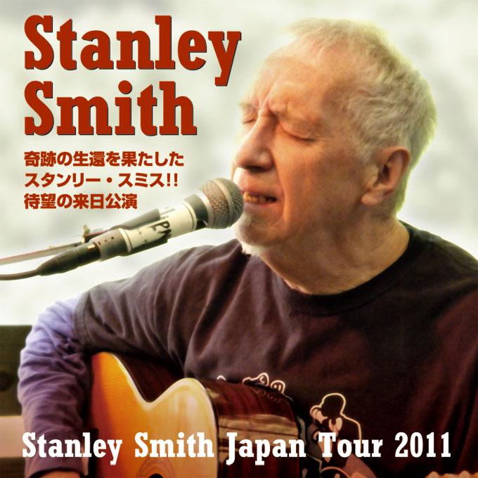 奇跡の生還を果たしたスタンリー・スミス!!待望の来日公演決定!!
